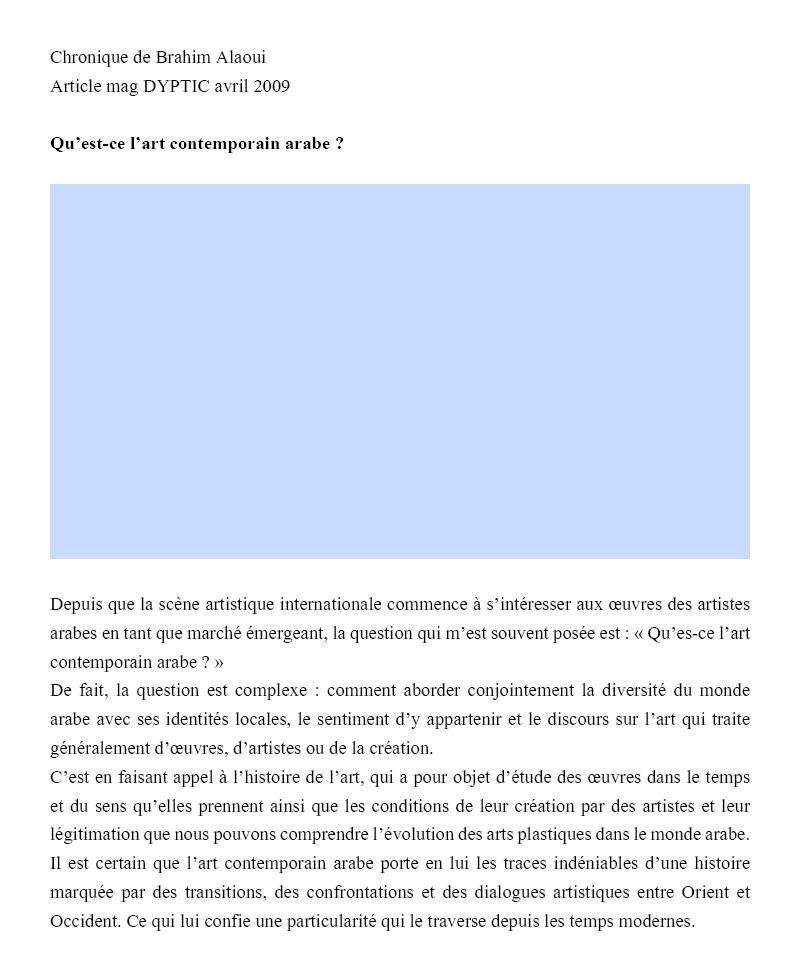 Chroninque2009_1